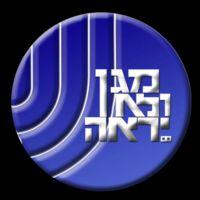 Shabak Logo